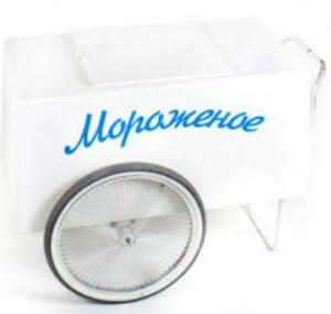 Советская ретро тележка с мороженым